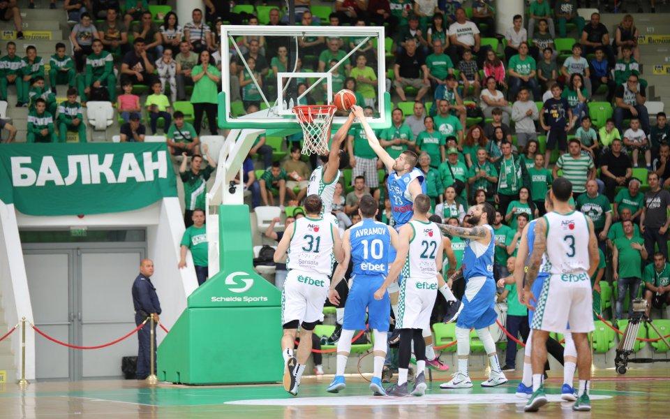Изтеглиха жребия за efbet Купа на България по баскетбол