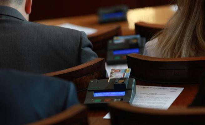 Бюджетната комисия намали партийната субсидия на 1 лев
