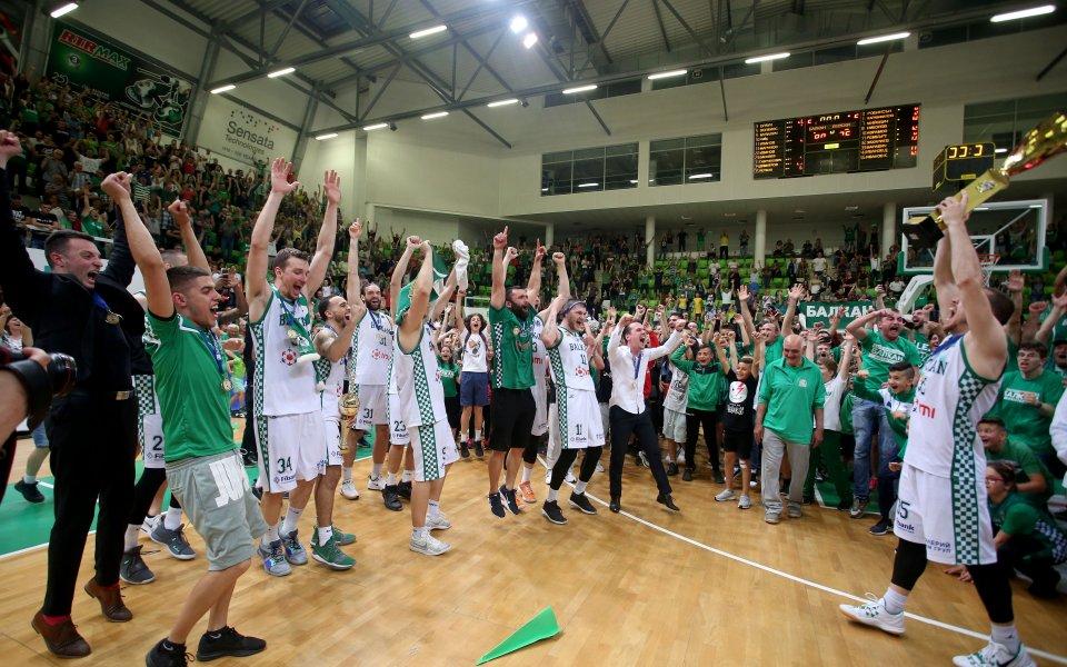 30 г. по-късно: Балкан е новият баскетболен шампион на България!