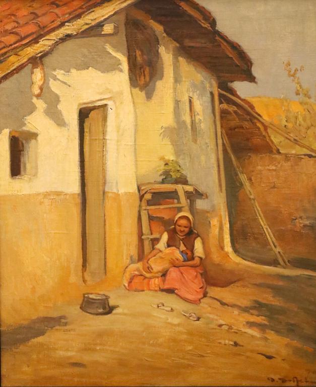 Майка 1941
