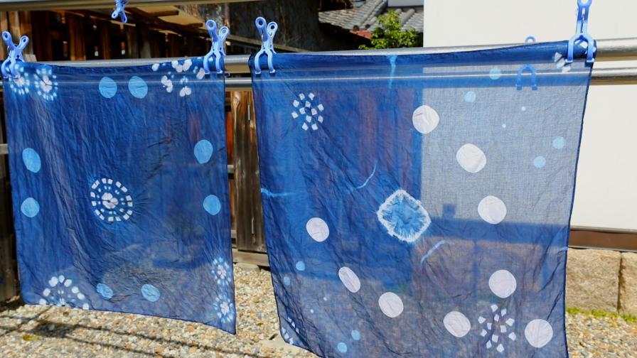 Японското синьо