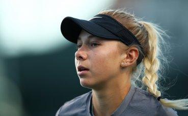 Семейна трагедия спря изгряваща тенис звезда за US Open