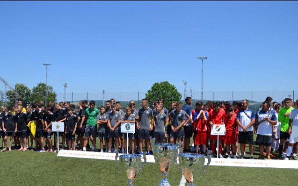 Лудогорец организира юношеския турнир VIVACOMCUP за трета поредна година