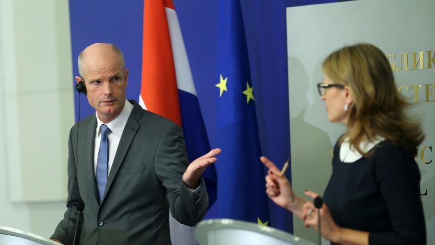 <p>Холандия: България в Шенген, само ако пребори корупцията</p>