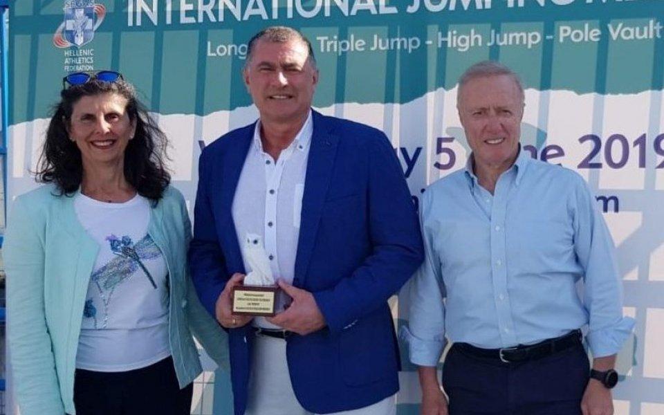 Гръцката атлетика награди Добромир Карамаринов