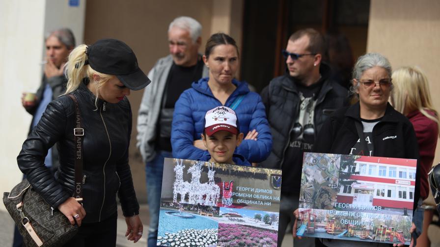 Протест за кмета на Божурище