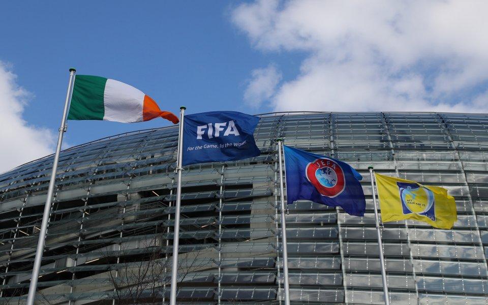 411fadeb074 Резултати и класиране в евроквалификациите - Футбол свят - Евро 2020 ...