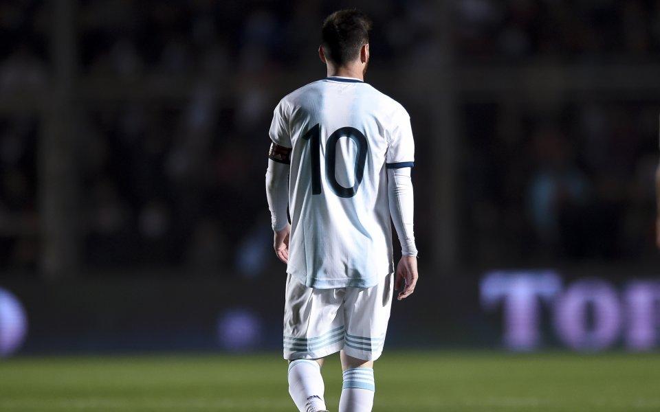 Треньорът на Катар: Не сме на Копа Америка, за да си правим снимки с Меси