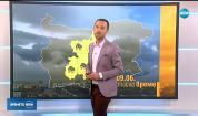 Прогноза за времето (08.06.2019 - обедна емисия)