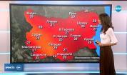 Прогноза за времето (08.06.2019 - централна емисия)
