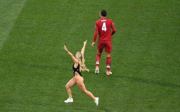 Красавицата от Шампионска лига подпали мъжките фантазии