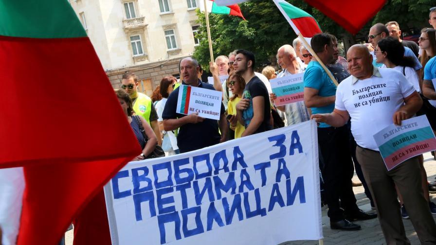 Протест в защита на осъдените за смъртта на Чората