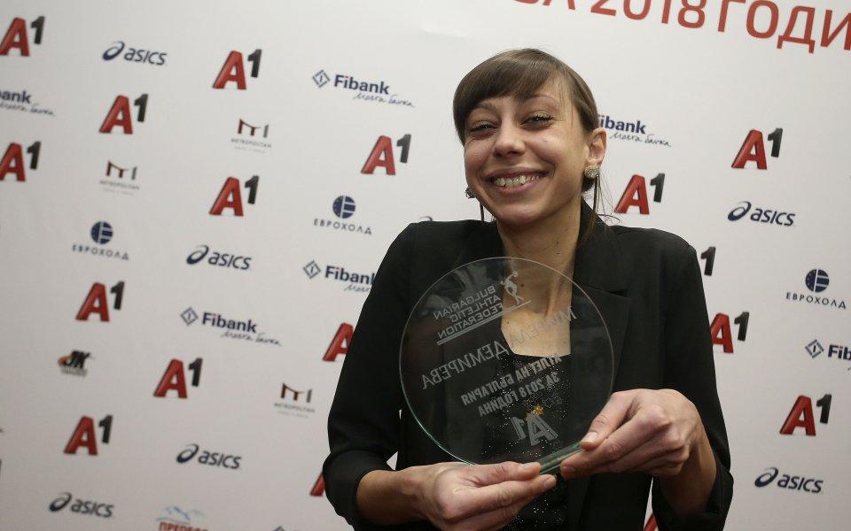 Мирела Демирева ще се конкурира със световната шампионка в Осло