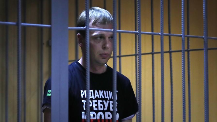 <p>Русия спря делото срещу Голунов, проверяват полицаи</p>