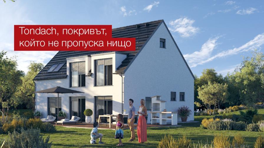 Искате мечтания дом? Вече не е трудно – измислено е!