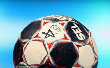 България играе за бронза на първенството на развиващите се нации по хандбал