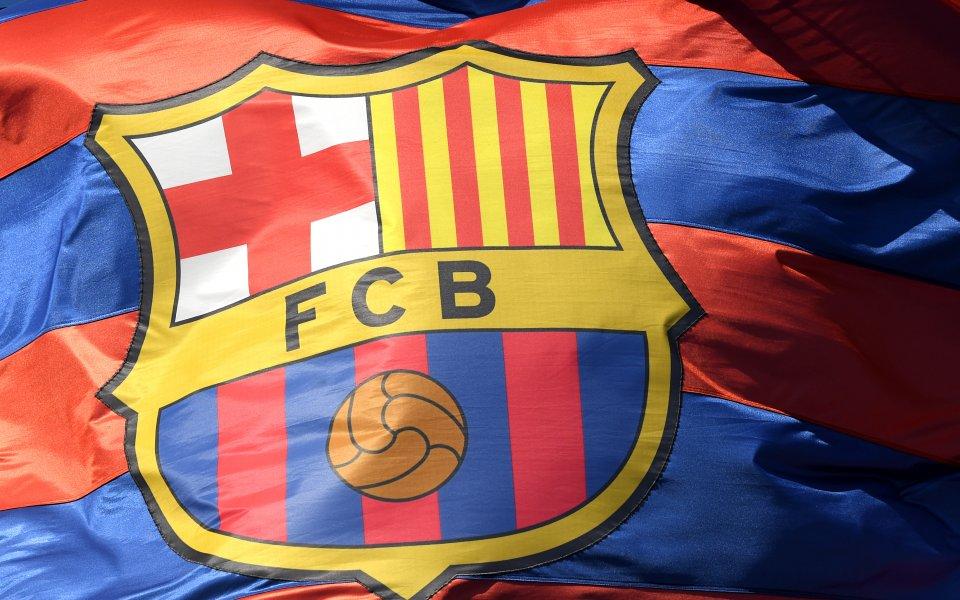 Барселона обяви подкрепата си към деветима сепаратисти