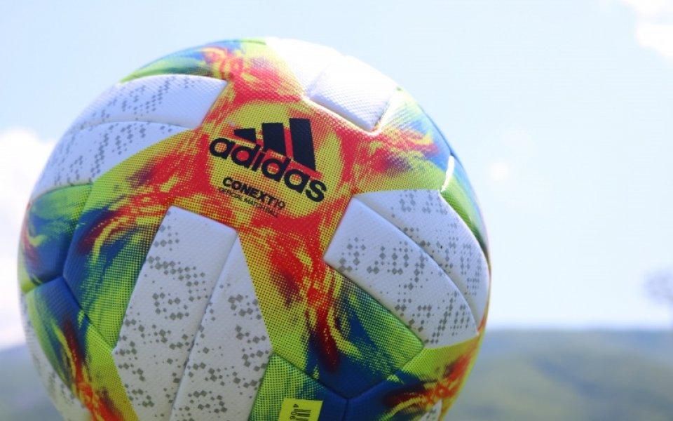 Снимка: Наградиха най-добрите футболисти в юношеските групи до 15, до 17 и до 19 години