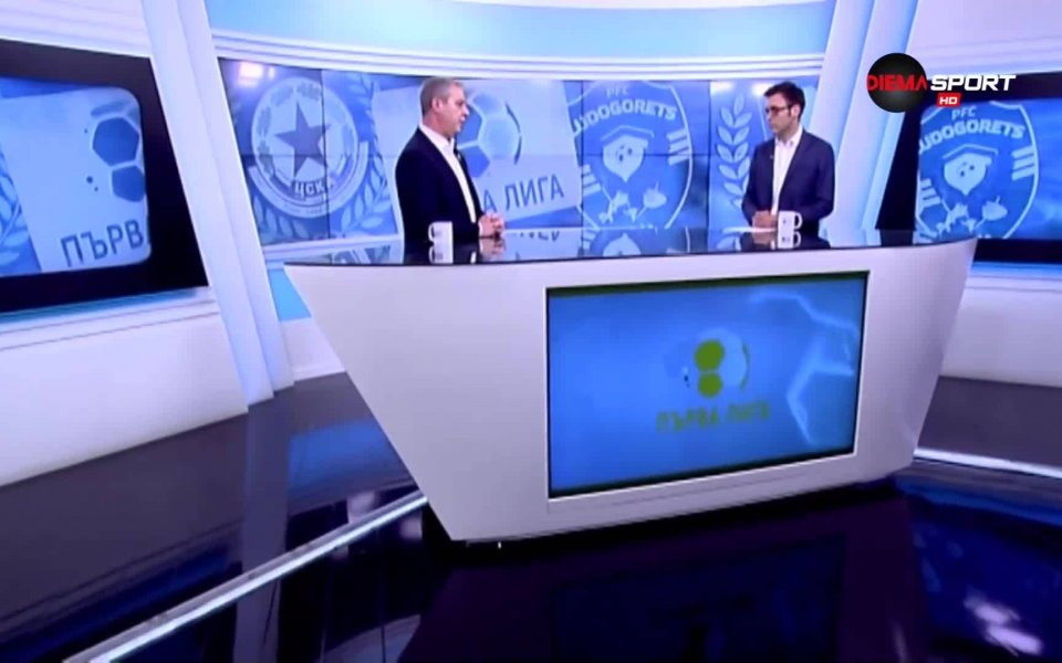 """Футболният анализатор и треньор Александър Станков коментира в предаването """"Домът"""