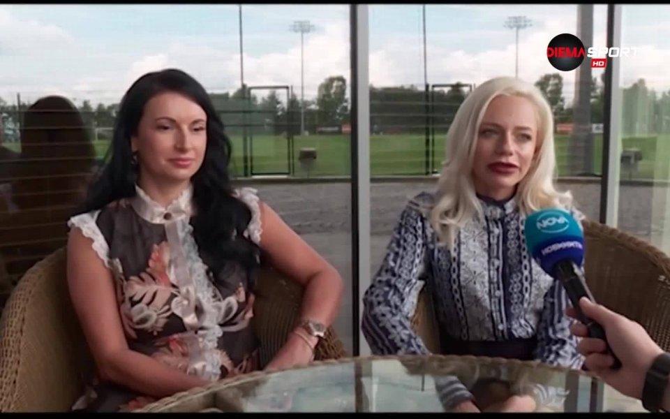 Снимка: Психология и футбол - обаятелни дами се грижат за националите