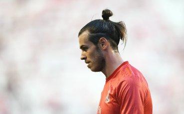 Тотнъм с първа оферта към Реал за Гарет Бейл