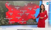Прогноза за времето (14.06.2019 - централна емисия)