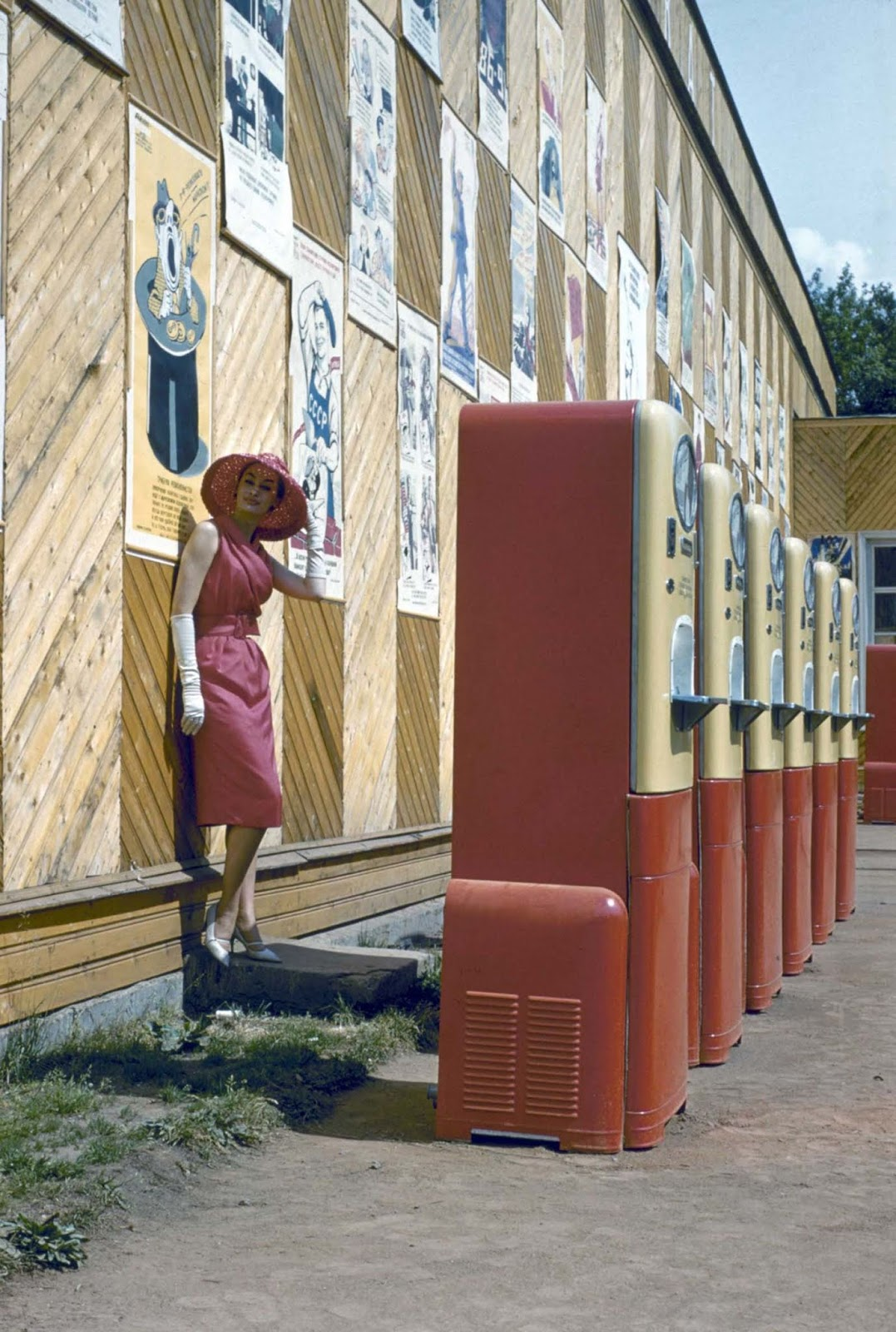 """До автомати за кола в Централния парк за култура и отдих """"Горки"""" в Москва."""