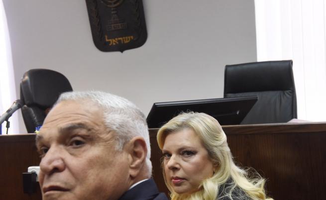 Осъдиха съпругата на Нетаняху заради ресторантска храна