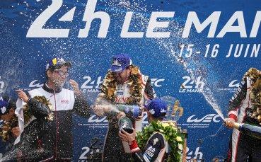 Фернандо Алонсо и Тойота отново триумфираха в 24-те часа на Льо Ман
