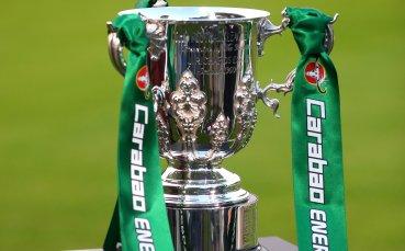 Изтеглиха жребия за 1/8-финалите в Купата на лигата, фаворитите се разминаха