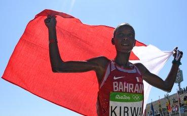 Сребърна медалистка от Рио беше наказана за 4 години за допинг