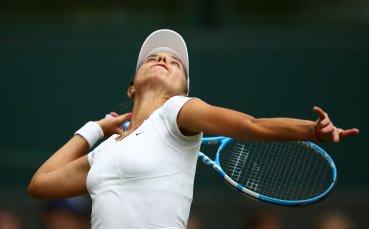 Виктория Томова отпадна в първия квалификационен кръг на Уимбълдън