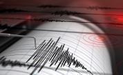 Земетресение край Кърджали