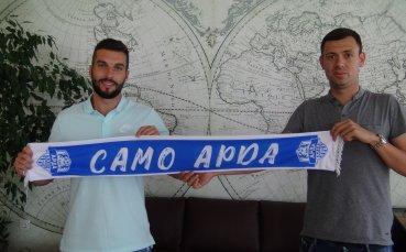 Македонецът Дарко Глишич: Арда е голям клуб