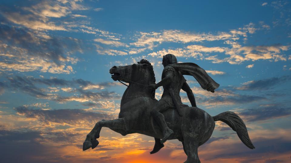 книга Александър Велики