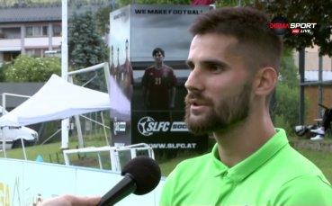 Бакалов: Нека има конкуренция и най-добрият да играе