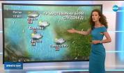 Прогноза за времето (20.06.2019 - централна емисия)