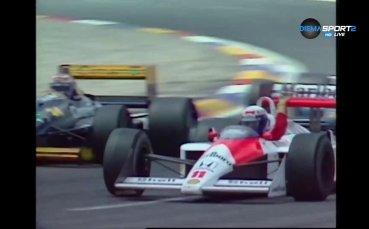 Какво е дала Франция на автомобилния спорт и Ф1?