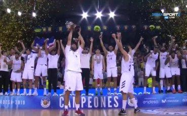 По-сладко няма: Реал вдигна шампионския трофей в дома на врага