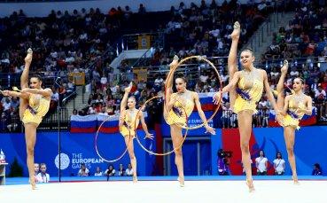 Сребърен медал за ансъмбъла на 5 топки в Минск