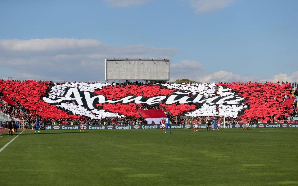 В Черна гора се жалват: Титоград е аутсайдер срещу най-големия български клуб ЦСКА