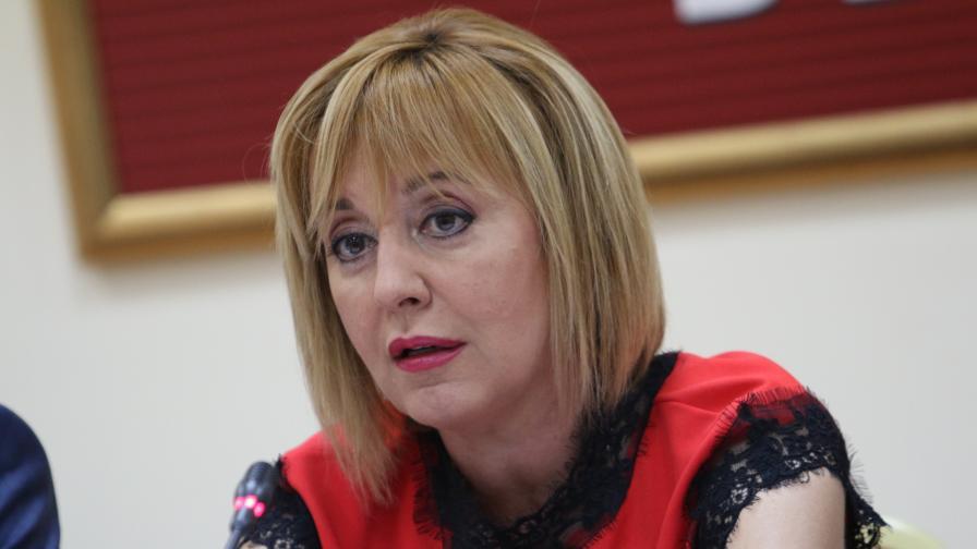 Омбудсманът Мая Манолова представи Проект на Закон за личния фалит.