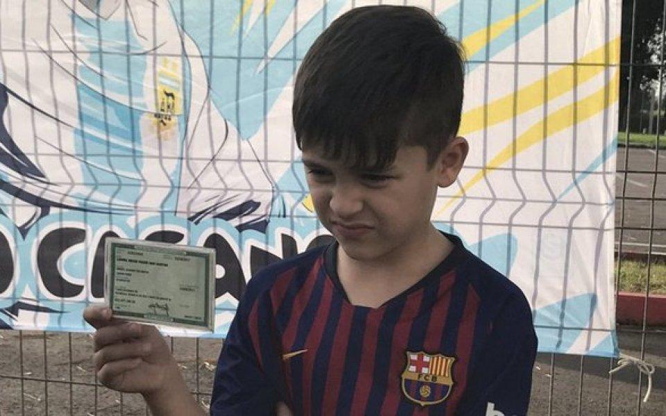 Звездата на Барселона и аржентинския национален отбор Лионел Меси безспорно