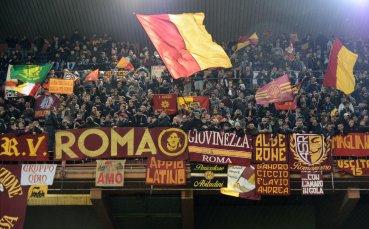 Рома отмени предсезонния си лагер, Милан май напуска ЛЕ