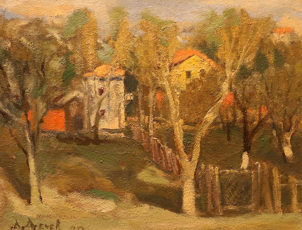 Данаил Дечев (1891 – 1962) Пейзаж с дървета и къщи, 1937