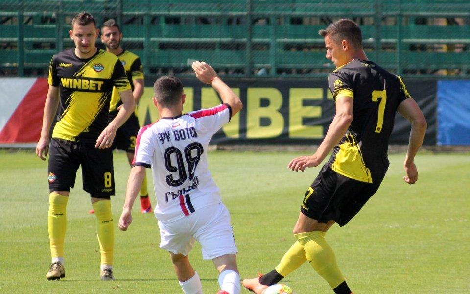 Ботев Пловдивпобеди с 1:0 тима на Витоша Бистрица в контролна