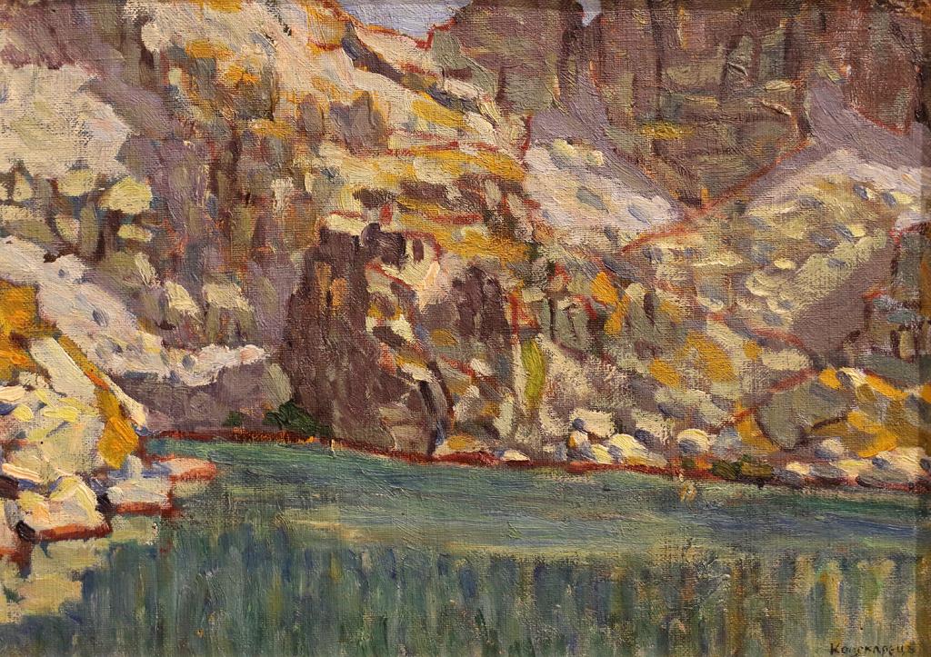 Христо Йончев - Крискареца Страшното езеро 1920г.
