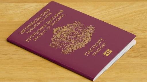 Задържани за търговия с български паспорти в Сърбия