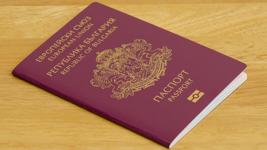 <p>Българите посещаваме 168 държави <strong>без визи</strong></p>