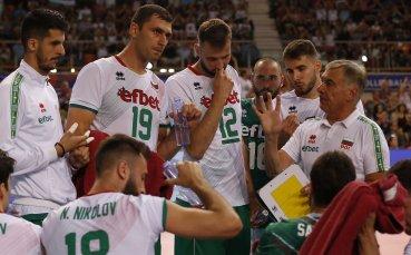 Разбихме Молдова на волейбол